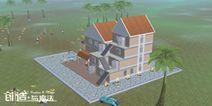 创造与魔法小别墅建筑图 创造与魔法小别墅设计图
