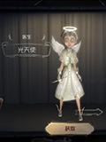 第五人格医生光天使