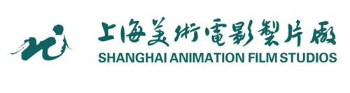 上海美术电影制片厂