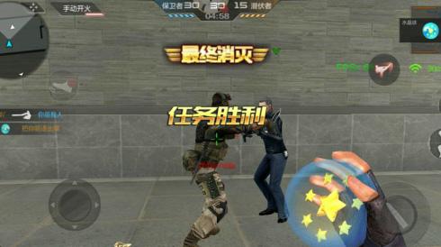 CF手游水晶宝珠2