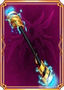 英雄之境六耳猕猴武器如意精箍棒