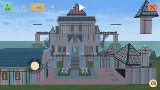 创造与魔法城堡建筑图 创造与魔法城堡设计图
