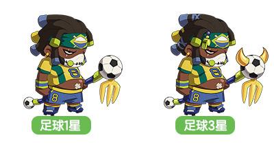 造梦西游4手机版八戒足球时装