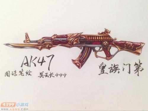 生死狙击玩家手绘-自创武器皇族门第