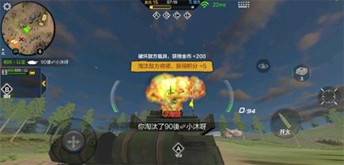 CF手游龙炮可以爆头击杀敌人 传言大求真