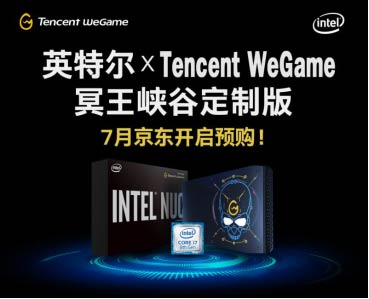 「Tencent WeGame游戏之夜 S2」《怪物猎人 世界™》领衔近30款全球佳作引爆全场
