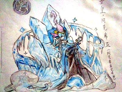 赛尔号手绘 冰雪女王阿克