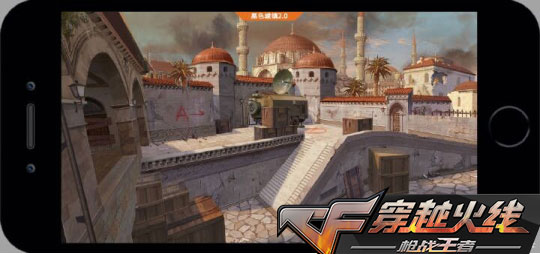 CF手游8月3日迎来CFM2.0版本 游戏画质新旧对比