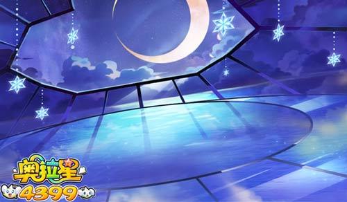 奥拉星7月13日全新服装展示 黑夜舞会水晶抵星币