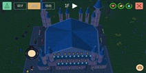 创造与魔法古堡建筑设计图 古堡建筑平面图