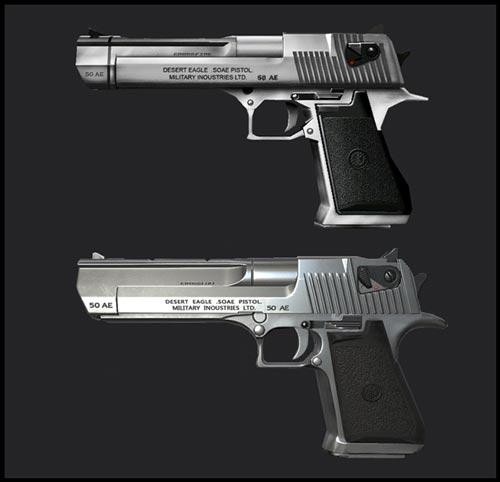 CF手游2.0武器对比4