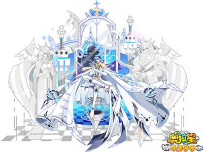 奥拉星异次元无冕之王
