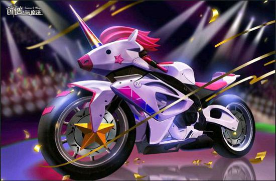 创造与魔法摩托车攻略