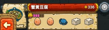 551144.com永利 2