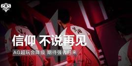 梦泪携手超玩会王者归来,KPL预选赛虎牙蓝光激情开战!
