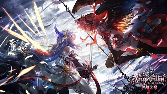 天使VS恶魔 这款3D魔幻风自由连击动作手游我看行