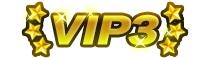 造梦西游5VIP3称号