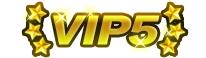 造梦西游5VIP5称号