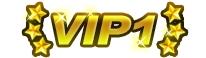 造梦西游5VIP1称号