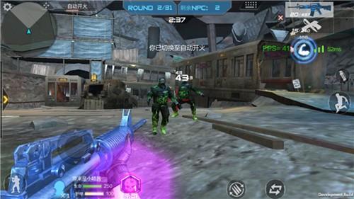 CF手游哪把蓝水晶主武器适合打重返巨人城 蓝水晶主武器评测