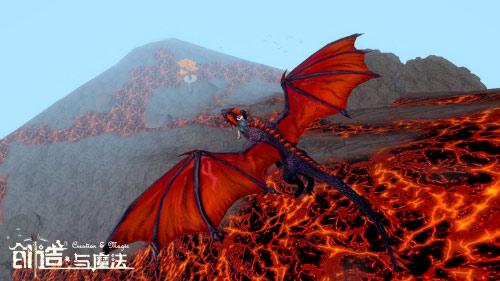 创造与魔法火山喷发