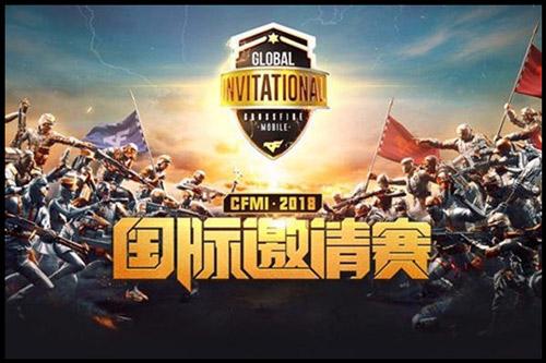 CF手游火线庆典4
