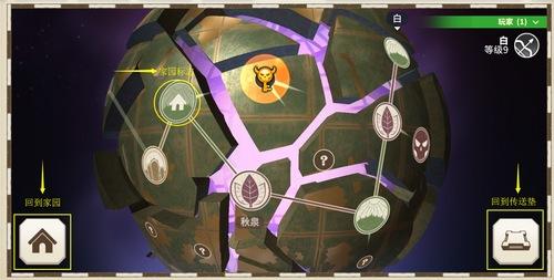 传送门骑士地图攻略