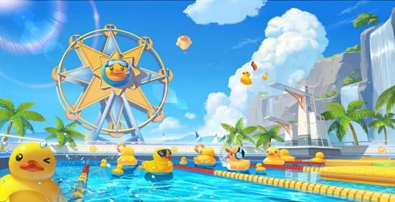 QQ飞车鸭鸭水上乐园