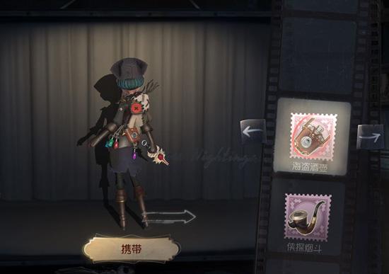 第五人格海盗酒壶