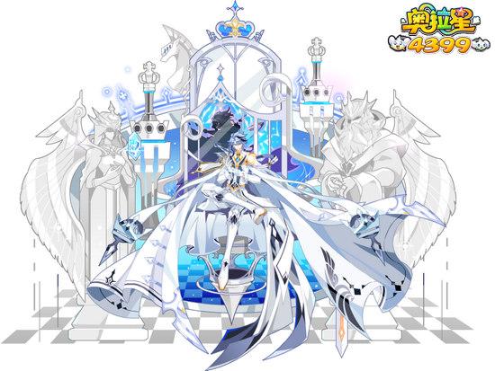奥拉星纵横捭阖无冕之王图片 纵横捭阖无冕之王高清大图