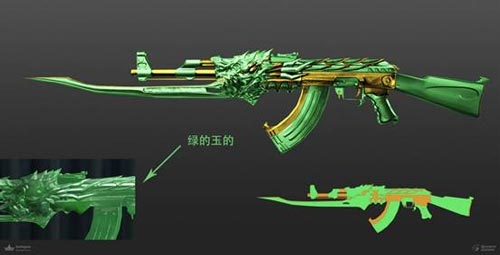 CF手游新英雄级武器1