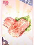 闪耀暖暖五花肉怎么得 五花肉图鉴攻略