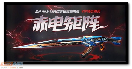 生死狙击8月1日版本更新 全新竞技英雄步枪登场 新玩法以钛工坊开启测试