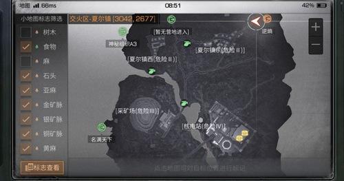 明日之后核电站交火区怎么玩 核电站交火区攻略大全