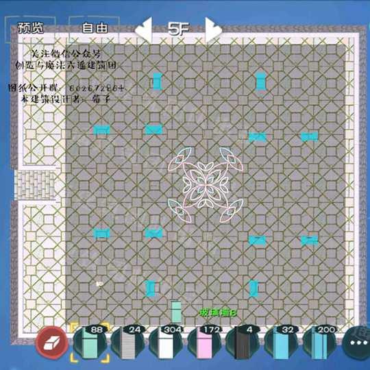 创造与魔法旋转乐园设计图 旋转乐园平面设计图纸