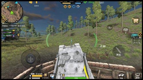 CF手游坦克用法2