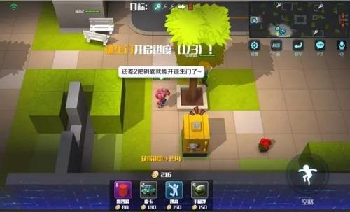 逃跑吧少年手游全平台首发 8月3日手游正式上线