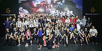 庆品牌升级一周年 腾讯WeGame狩猎祭玩家嗨翻天