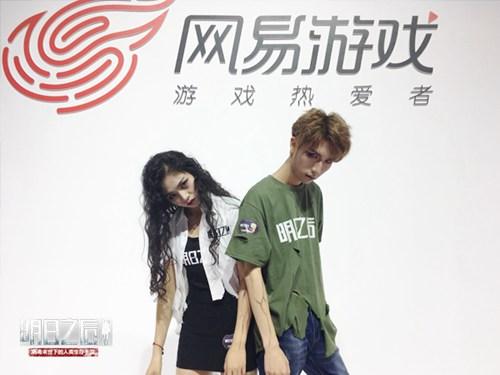 明日之后亮相ChinaJoy 2018年最受期待的手游!