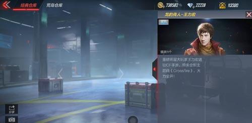 CF手游新版本内容1