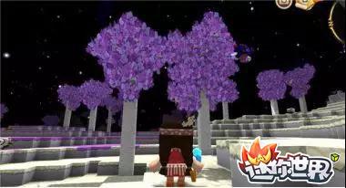 迷你世界珍木树