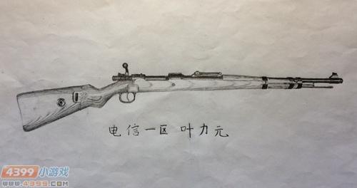 生死狙击玩家手绘-karabiner98