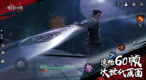 流星蝴蝶剑手游预计8月16日开启公测 新的战场即将到来
