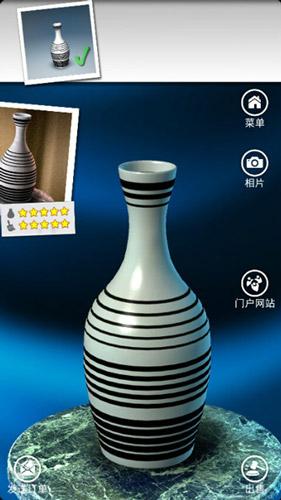 一起玩陶瓷高级内容