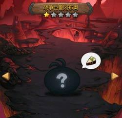 不思议迷宫战争巨兽冈布奥曝光 战争巨兽技能天赋