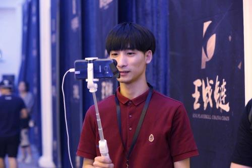 虎牙助力2018金鹰电竞体育盛典