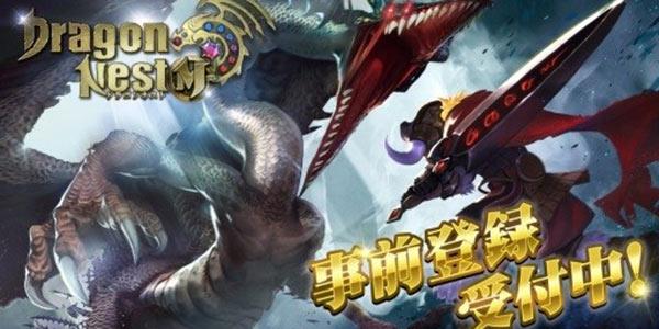 《龙之谷》又有新马甲 3D动作RPG新作年内上线