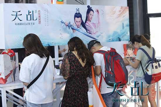 2018ChinaJoy《天乩之白蛇传说》手游豪华展台人气火爆