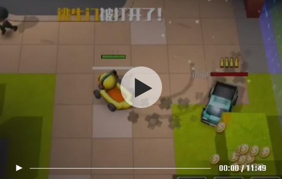 逃跑吧少年公测开启 UP主试玩视频汇总