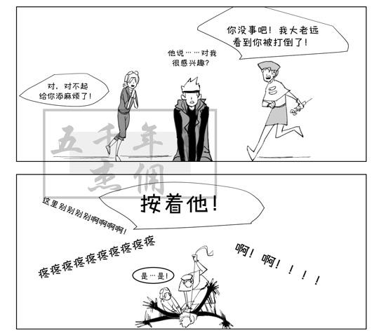 第五人格漫画大全 第五人格人物大全 第五人格红蝶 第五人格祭司 第五